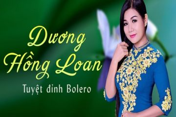 Tiểu sử nữ ca sĩ hát dân ca hay Dương Hồng Loan